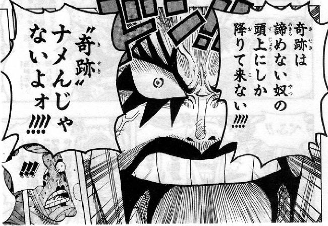 【マギレコ】マギレコの奇跡!!!!
