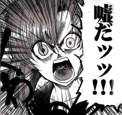【マギレコ】林檎のセルランが悲惨な状況に...ワロエナイwww