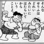 【マギレコ】イベント続きで皆いつ休んでるんだよ…(´_`。)グスン