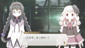 【マギレ子】ストーリーつまらないって言ってるヤツ出てこいや!!!