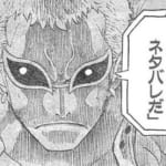 【マギレコ】※解析・リーク※2/5アップデート後追加データ!