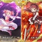 【マギレコ】リセマラの狙いキャラは『まどか』と『杏子』どっちが良い??