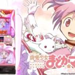 【マギレコ】スロット「魔法少女まどか☆マギカA」のPV公開!!これは期待出来る!!!