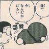 【マギレコ】ドッペル解放までの道のりが長すぎる…エピソードレベル5って地獄じゃね?