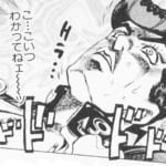 【マギレコ】レナって弱い?杏子・マミの話題はあがるけどレナって単体マギアだから皆の評価も低い??