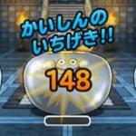 【マギレコ】クリティカル2枚装備するとミラーズでサクサク勝てる?
