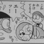 【マギレコ】このバグ?があればブラスト3枚持ちが必要ない???