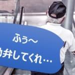【マギレコ】新章キャンペーンで運営がまた嫌がらせしてきたぞwwww