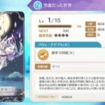 【マギレコ】杏子に新メモリアは本当にアリか?回避メモリアは杏子に必要か?