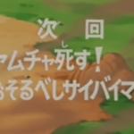 【マギレコ】リセマラ何回目で星4キャラ出た???リセマラ終了者は語る…