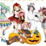 【マギレコ】ハロウィンイベントは楽しい??それとも…