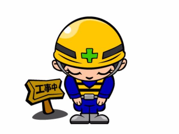 【マギレコ】緊急メンテナンスキタ━(゚∀゚)━!