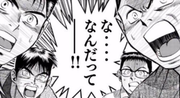 【マギレコ】呪いってどんな効果があるの??