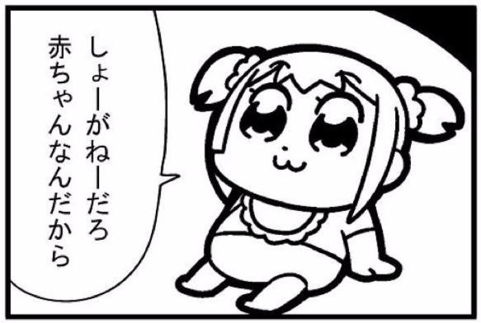 【マギレコ】メインストーリーが全部終了したら次はどうなる??