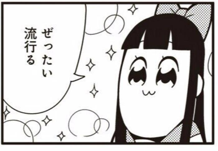 【マギレコ】ここから勢いを取り戻すためにはアニメ化、リセマラ改善...