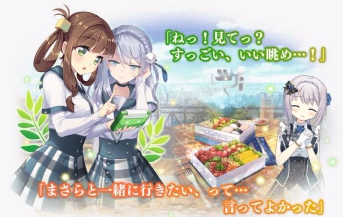 【マギレコ】チャレンジ10は見滝原全員集合!!!!あれ、さやか...