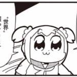 【マギレコ】チャレンジ10はWまどかドッペル2発もしくは全体マギア4連打でクリア出来るぞ!!!!