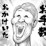 【マギレコ】マギアレコードの一番のやらかし事件ってナニかな??