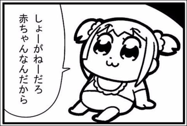 【マギレコ】高級素材(まどマギ)調味料(うめ シャフト 犬カレー)最高のモノが出来るはずだけどなぁ...