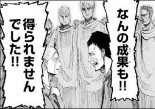 【マギレコ】まだ一度も星4キャラが出ない...オレと同じな奴おる??
