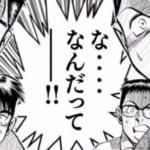 【マギレコ】特攻メモリアを付けてる際は名前を変更しないとユーザー減るぞ!!!