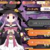 【マギレコ】今後のハロウィンイベントのミッション予想!こんなお題がありそうじゃない?
