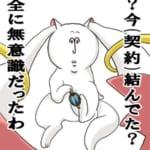【マギレコ】リセマラ星4以外に星4持ってないヤツおる??