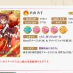 【マギレコ】杏子には回避メモリアは違うぞw