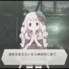 【マギレコ】そろそろマギレコもフルボイスになったりしないかな?www