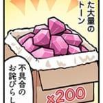 【マギレコ】いきなりの神運営キタ━━━━(゚∀゚)━━━━!!