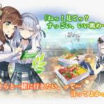 【マギレコ】今回のイベントは神イベント!マギレコを続けるやら不可避イベントだぞ!