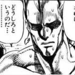 【マギレコ】Wまどかがいなくてもチャレンジ10はクリア出来るぞ!