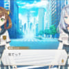【マギレコ】粟根こころは星5覚醒で化ける可能性もある!?みんなの予想は・・・