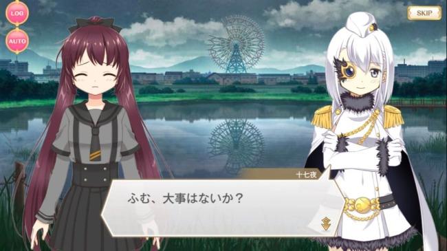 【マギレコ】和泉十七夜(かなぎ)は何者??魔法少女服が...
