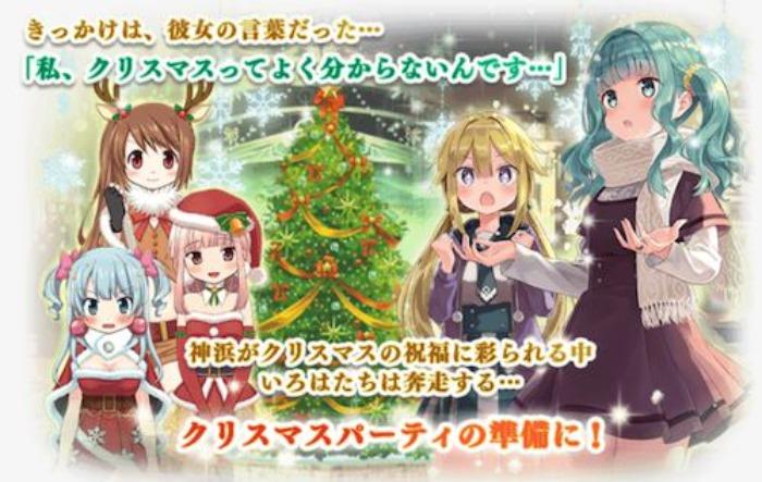 【マギレコ】クリスマスカードのオススメ周回場所は何処??