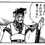 【マギレコ】キリカさんの話題があがらないんだが…なぜだ?