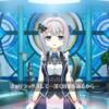 【マギレコ】調整屋「八雲みたま」の謎!
