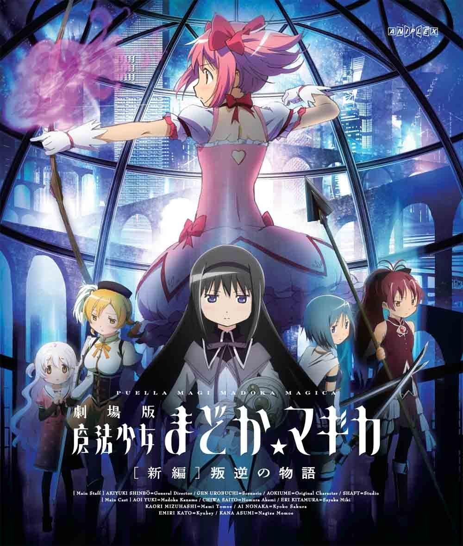 【マギレコ】AbemaTVで「魔法少女まどか☆マギカ」3作品を3夜連続配信!!!