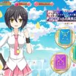 【マギレコ】最強の魔法少女キリカちゃん!