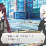 【マギレコ】和泉十七夜の衣装がダサいと話題www