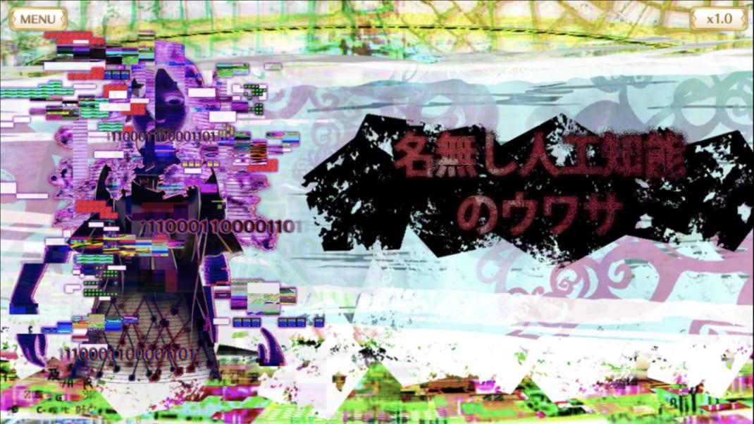 【マギレコ】覚醒素材『コードとグライダー』エクストラ3と6のドロップ率はどのくらい違うの??