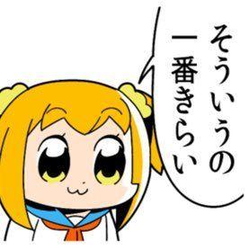 【マギレコ】15,000円の使い道だが...デリとガチャどっち良いかな??