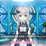 【マギレコ】星4だけじゃなく星2・星3魔法少女も偏りがある!皆はどう??