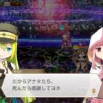 【マギレコ】ホーリーマミはアリナが作ったのか??みんなの考察まとめ!!