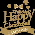 【マギレコ】ホーリーマミさんとHappy Christmasキャンペーン!!