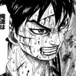 【マギレコ】マイバイブルがない人必見!チャレンジ19をクリアする方法!