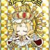 【マギレコ】※解析・リーク※追加メモリア・ホーリーマミドッペル画像!