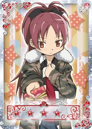 【マギレコ】バレンタインイベントは杏子でOKだよね?