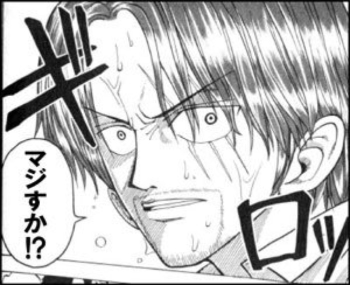 【マギレコ】ジャンプ新連載の主人公の名前がwwwwww