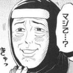 【マギレコ】イベント終了後にランク表示されるってマジ?
